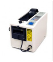 Botron Repacement Blade for B1000 Tape Dispenser